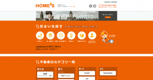 FireShot Capture 4 - 不動産・賃貸・住宅情報(マンション・一戸建て)ならHOME'S【ホームズ】_ - http___www.homes.co.jp_